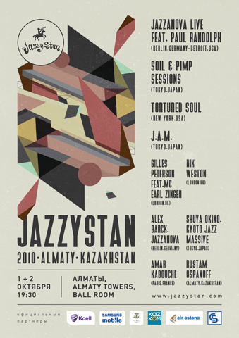 Jazzy Stan Typography Poster
